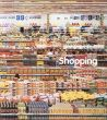 Shopping: A Century of Art and Consumer Culture/のサムネール