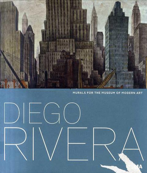 ディエゴ・リベラ Diego Rivera: Murals for the Museum of Modern Art /ディエゴ・リベラ