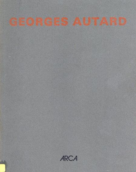 ジョルジュ・オータード Georges Autard/Roger Pailhas