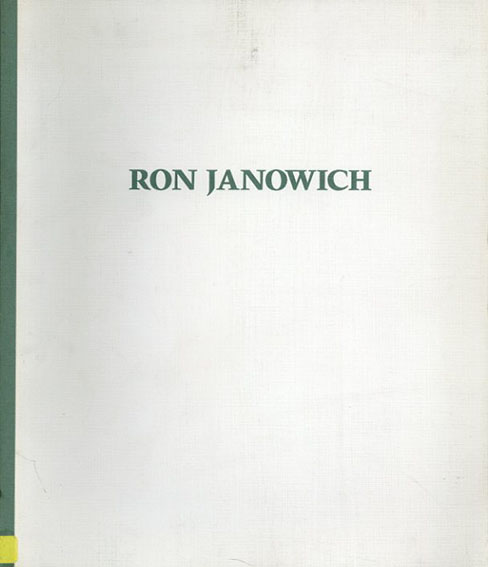 ロン・ヤノウィッチ Ron Janowich: Monotypes 1988 - '90 from the Garner Tullis Workshop/
