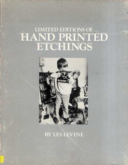 レス・レヴィン Limited Editions of Hand Printed Etchings by Les Levine/