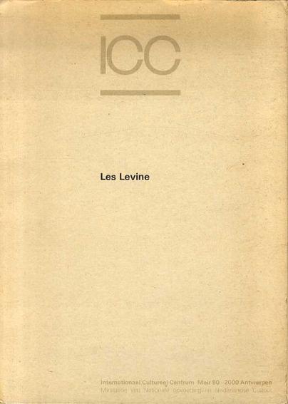 レス・レヴィン Les Levine: Diamond Mind/