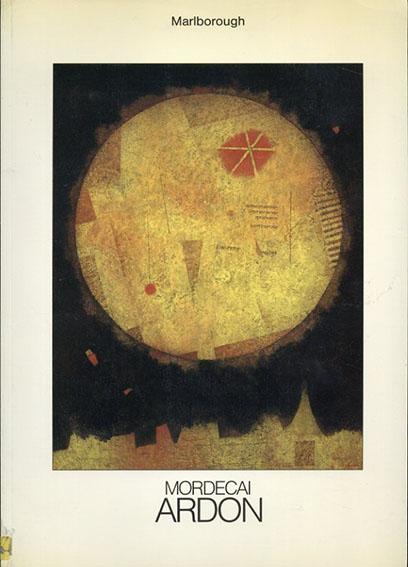 モルデカイ・アードン Mordecai Ardon: Recent Paintings/