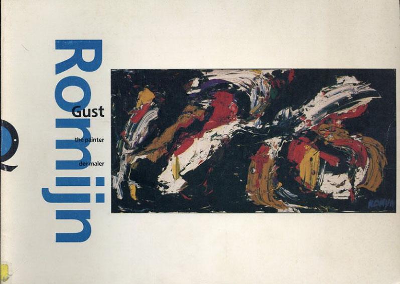 ガスト・ローミン Gust Romijn: The painter/der Maler/Jurgen Schilling