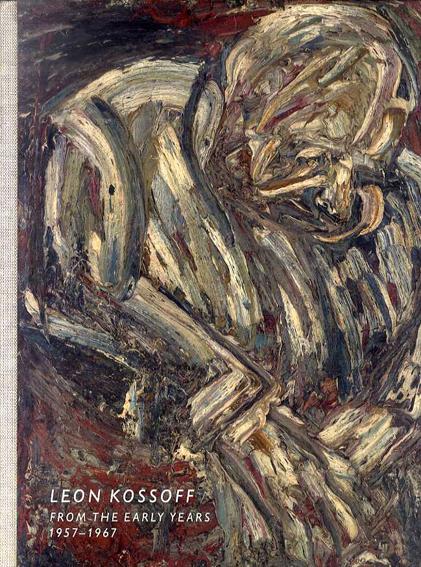 レオン・コゾフ Leon Kossoff: From the Early Years 1957-1967/
