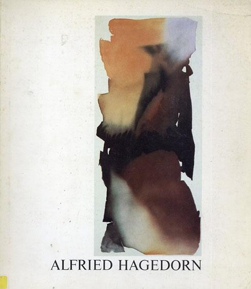 アルフリート・ハゲドルン Alfried Hagedorn/