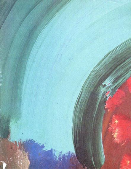 ハワード・ホジキン Howard Hodgkin: Forty Paintings 1973-84/