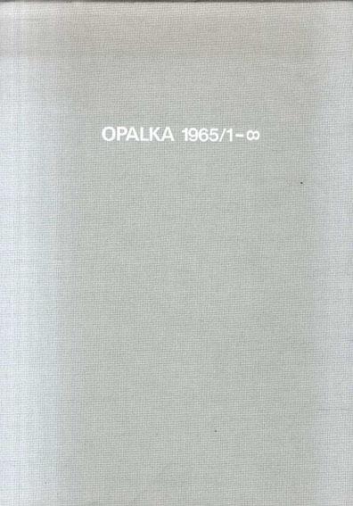 ロマン・オウパカ Opalka: 1965/1-∞/Opalka