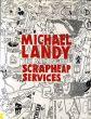 マイケル・ランディ Michael Landy: The Making of Scrapheap Services/マイケル・ランディのサムネール