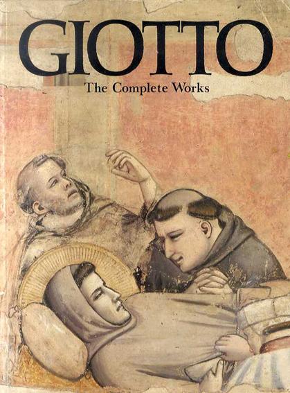 ジョット Giotto/ジョット