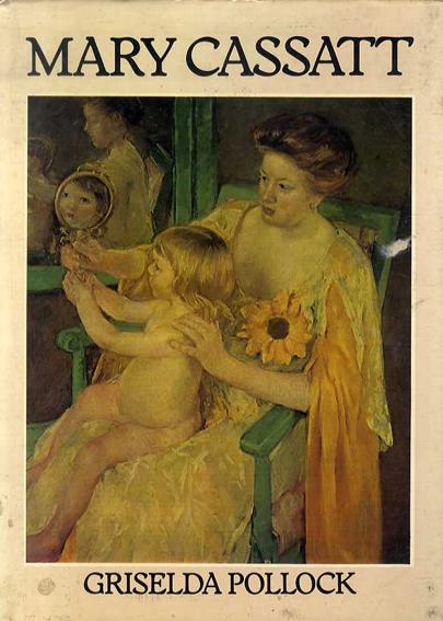 メアリー・カサット Mary Cassatt/メアリー・カサット