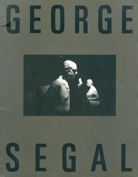 ジョージ・シーガル George Segal: Street Crossing & New Painted Sculpture/