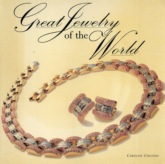 Great Jewelry of the World/