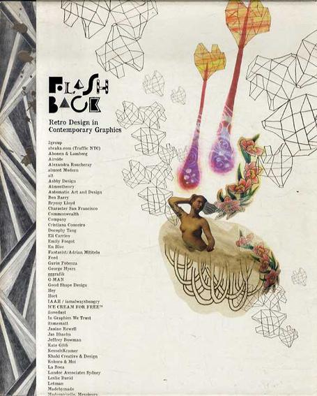 Flashback: Retro Design in Contemporary Graphics/Victionary編