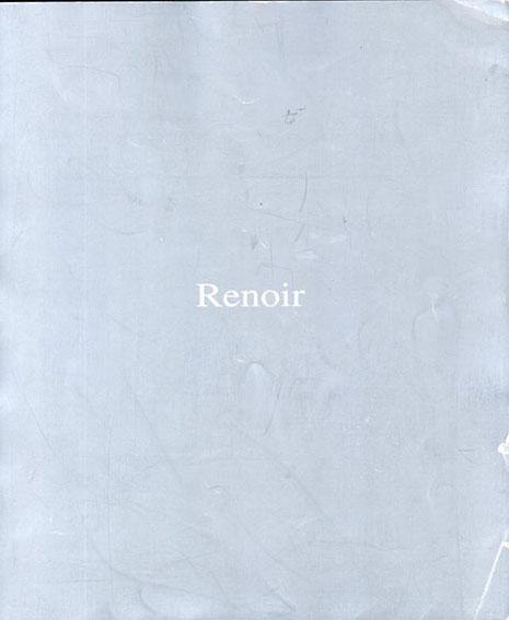 綿谷修 ヒステリック hysteric Renoir no.9 1998/綿谷修