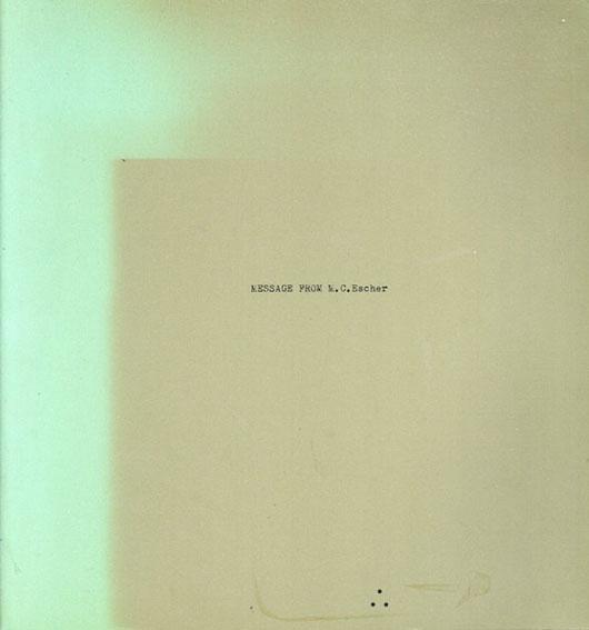 M.C.エッシャー 甲賀正治コレクション 3巻/日本M.C.エッシャー著作権委員会