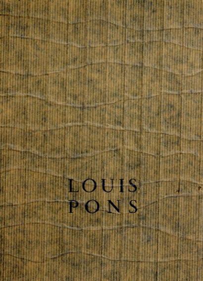 ルイス・ポンズ ポストカード・ブック Reliefs Objects Assemblages/Louis Pons