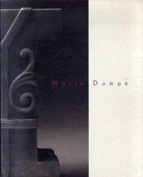 マリア・ドンペ― Maria Dompe: Yamato/