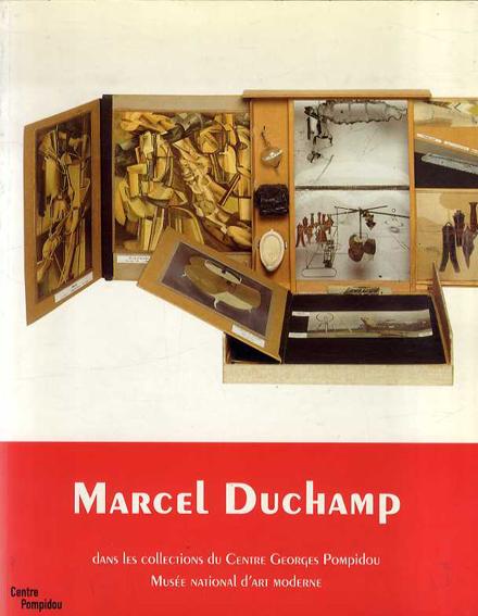 マルセル・デュシャン Marcel Duchamp: Catalogue raisonne/Didier Ottinger/François Le Penven