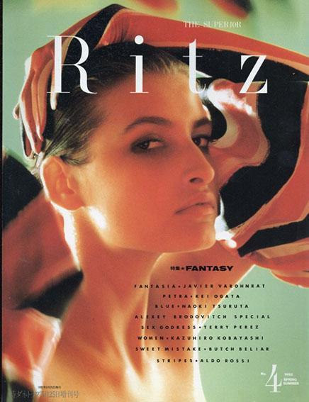 The Superior Ritz Spring/Summer 1992 No.4 特集:Fantasy/藤本やすし/林文浩
