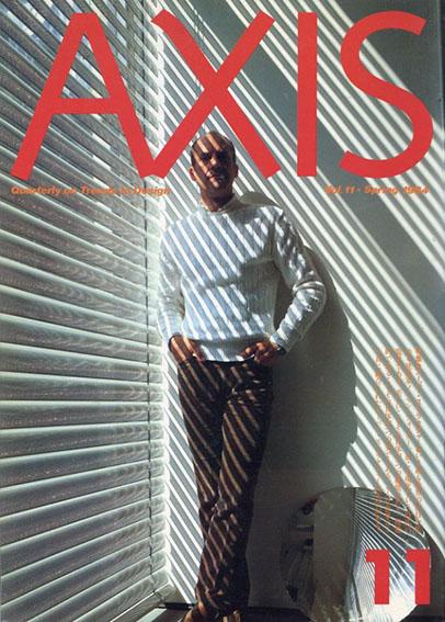 季刊デザイン誌 アクシス 第11号 1984年春 特集 : スーパー・ストラクチャー/