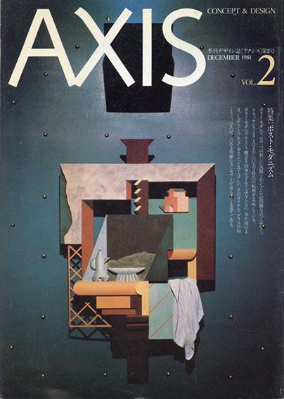 季刊デザイン誌 アクシス 第2号 1981年12月 特集 : ポスト・モダニズム/