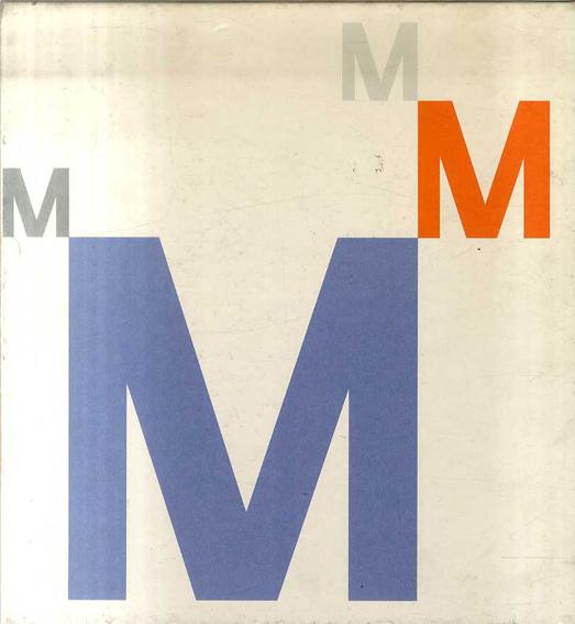 ミュンヘン空港 Munich Airport: A Work of the Century 3冊組/