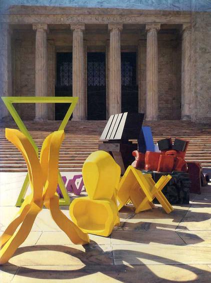 ジョージ・シュガーマン Shape of Space: The Sculpture of George Sugarman/Holliday T. Day