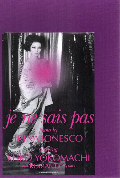 Je Ne Sais Pas: Photo by Irina Ionesco, Starring Keiko Yokomachi (Romantica)/イリナ・イオネスコ写真 横町慶子モデル