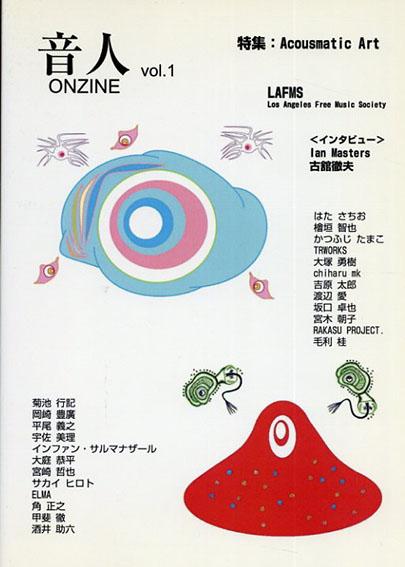 音人 ONZINE vol.1/