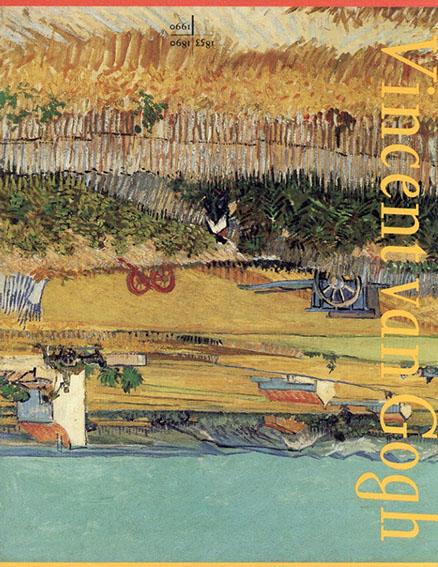 フィンセント・ファン・ゴッホ: Vincent van Gogh 1853 - 1890 Dipinti - Disegni/