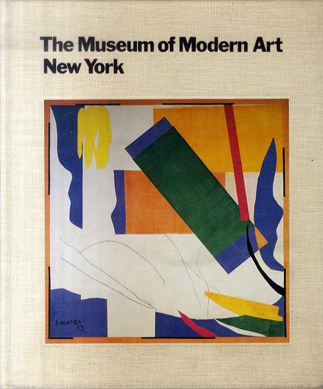 ニューヨーク近代美術館 歴史とコレクション Museum of Modern Art New York the History and the Collection/Sam Hunter