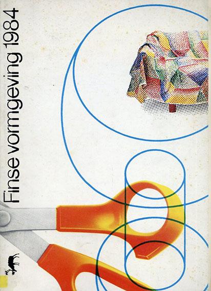 フィンランド・デザイン1984 Finse vormgeving 1984/