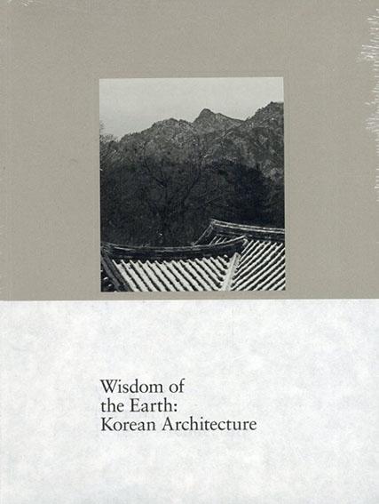 Wisdom of the Earth: Korean Architecture/