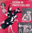 Design in Photo-Collage/ハロルド・スティーブンスのサムネール