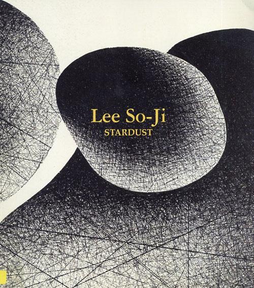 Lee So-Ji: Stardust/