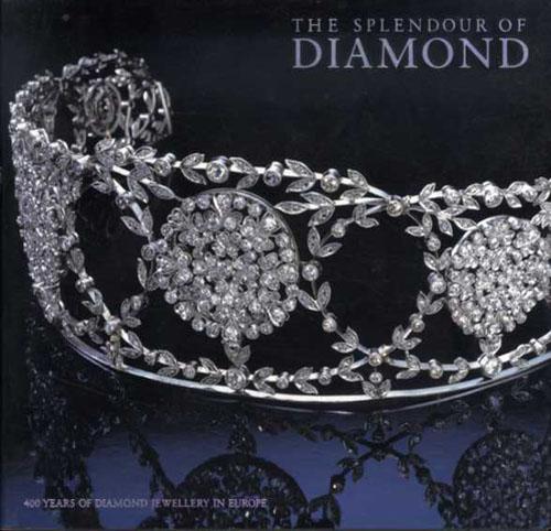 ヨーロッパの宝飾400年展 煌きのダイヤモンド/