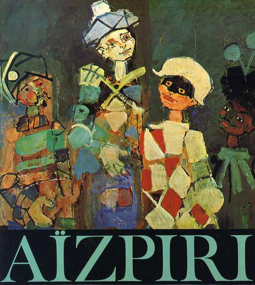 ポール・アイズピリ Aizpiri/Jean Daleveze