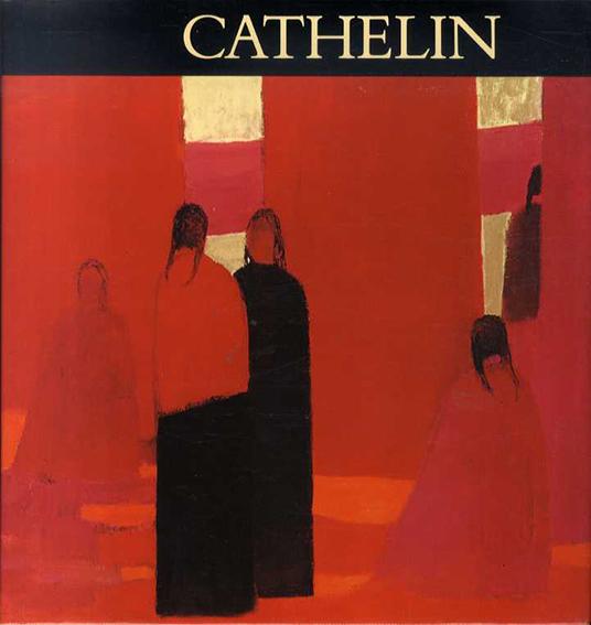 カトラン Cathelin/Sylvio Acatos