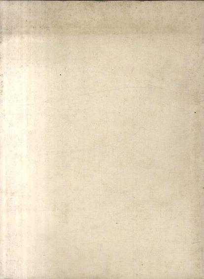 中川力画集 1949-1988 /中川力