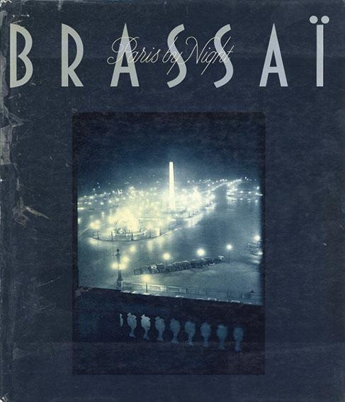 ブラッサイ写真集 Brassai: Paris By Night/Gyula Halasz Brassai
