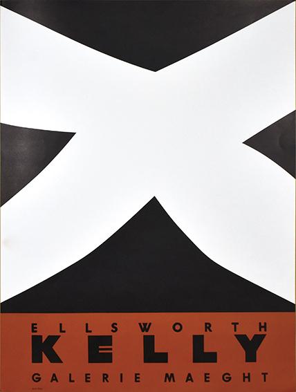 Noir et rouge/エルズワース・ケリー