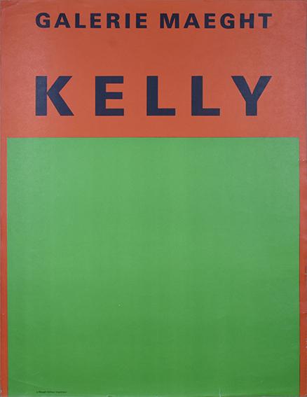 Orange et Vert 1954/エルズワース・ケリー