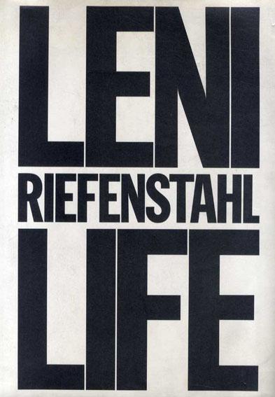 レニ・リーフェンシュタール写真集 Leni Riefenstahl: Life/レニ・リーフェンシュタール 石岡瑛子文