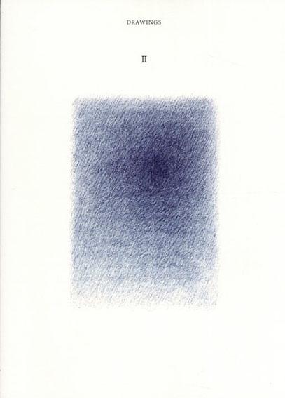 shunshun drawings 2/