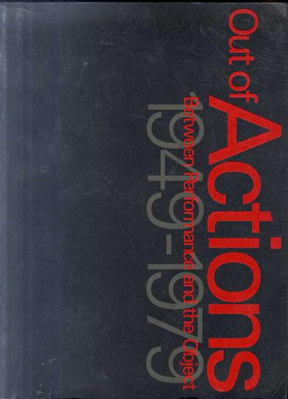 アクション 行為がアートになるとき 1949-1979/イヴ・クライン/ナム・ジュン・パイク/田中敦子/村上三郎/白髪一雄他