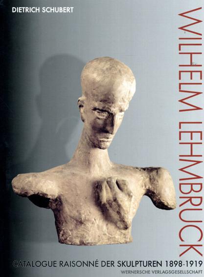 ヴィルヘルム・レムブルク Wilhelm Lehmbruck Catalogue Raisonne der Skulpturen/Wilhelm Lehmbruck Dietrich Schubert