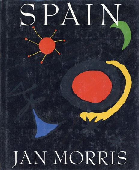 Spain スペイン/Jan Morris