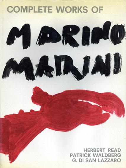 マリノ・マリーニ Marino Marini: Complete Works of Marino Marini/Herbert Read/Patrick Waldberg/G. Di San Lazzaro
