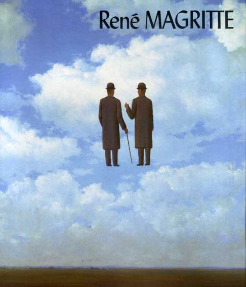 ルネ・マグリット展 Rene Magritte/東京国立近代美術館
